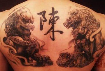 Tatouage chinois pour hommes - 15 beaux tatouages chinois 2