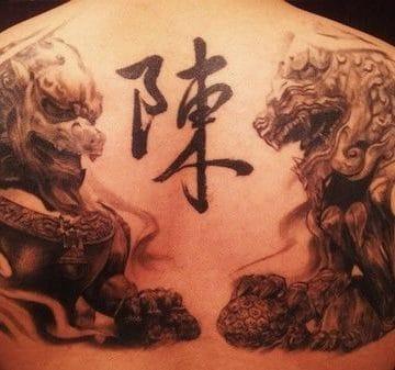Tatouage chinois pour hommes - 15 beaux tatouages chinois 10