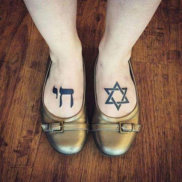 Tatouages symboliques de David Star