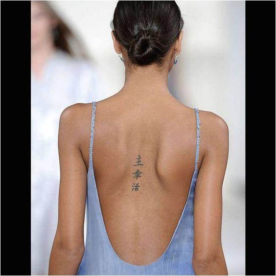 Tattoo back writing Fashion Pinterest